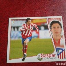 Cromos de Fútbol: GASPAR AT MADRID ED ESTE 04 05 CROMO FUTBOL LIGA 2004 2005 - SIN PEGAR - 64 BAJA. Lote 195063506
