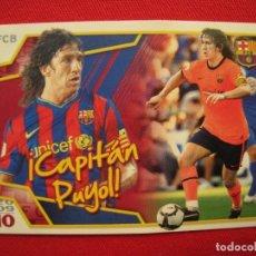 Cromos de Fútbol: CROMO - EL BARÇA DE LAS SEIS COPAS - Nº 73 - PUYOL - FC BARCELONA 2009 / 2010 - PANINI.. Lote 192797118