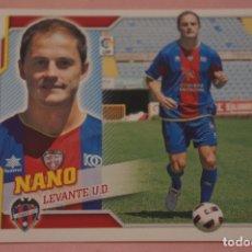 Cromos de Fútbol: CROMO DE FÚTBOL NANO DEL LEVANTE U.D. COLOCA SIN PEGAR LIGA ESTE 2010-2011/10-11. Lote 210704820