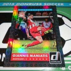 Cromos de Fútbol: 75 GIANNIS MANIATIS LIMITED 07/25 OLYMPIACOS FC CARD PANINI USA DONRUSS SOCCER 15 16 2015 2016. Lote 176086430