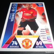 Cromos de Fútbol: 166 ASHLEY YOUNG MANCHESTER UNITED CARDS CROMOS CHAMPIONS LEAGUE TOPPS ATTAX 18 19 2018 2019. Lote 176218140