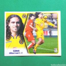 Cromos de Fútbol: (C-24) CROMO LIGA ESTE - ALBUM 2005-2006 - (VILLARREAL) SORIN. Lote 176269024
