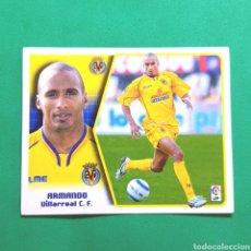 Cromos de Fútbol: (C-24) CROMO LIGA ESTE - ALBUM 2005-2006 - (VILLARREAL) ARMANDO. Lote 176269058