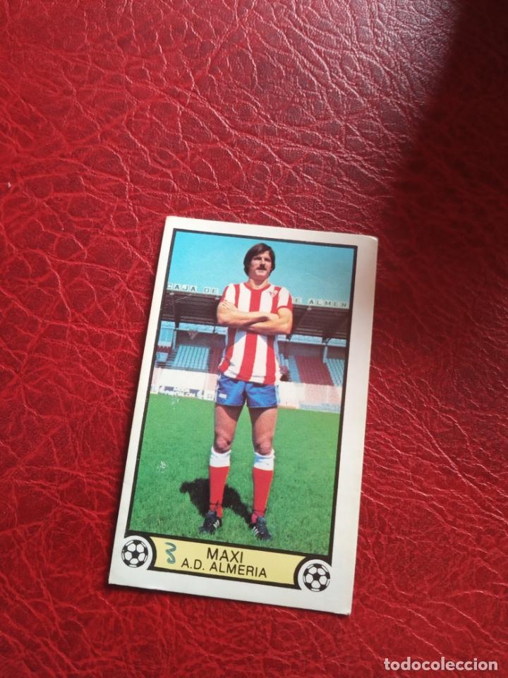 MAXI ALMERIA ED ESTE 79 80 CROMO FUTBOL LIGA 1979 1980 - DESPEGADO - 681 (Coleccionismo Deportivo - Álbumes y Cromos de Deportes - Cromos de Fútbol)