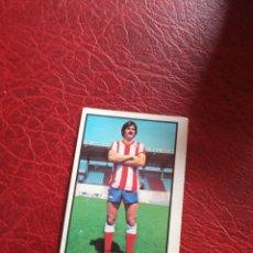 Cromos de Fútbol: MAXI ALMERIA ED ESTE 79 80 CROMO FUTBOL LIGA 1979 1980 - DESPEGADO - 681. Lote 176269112