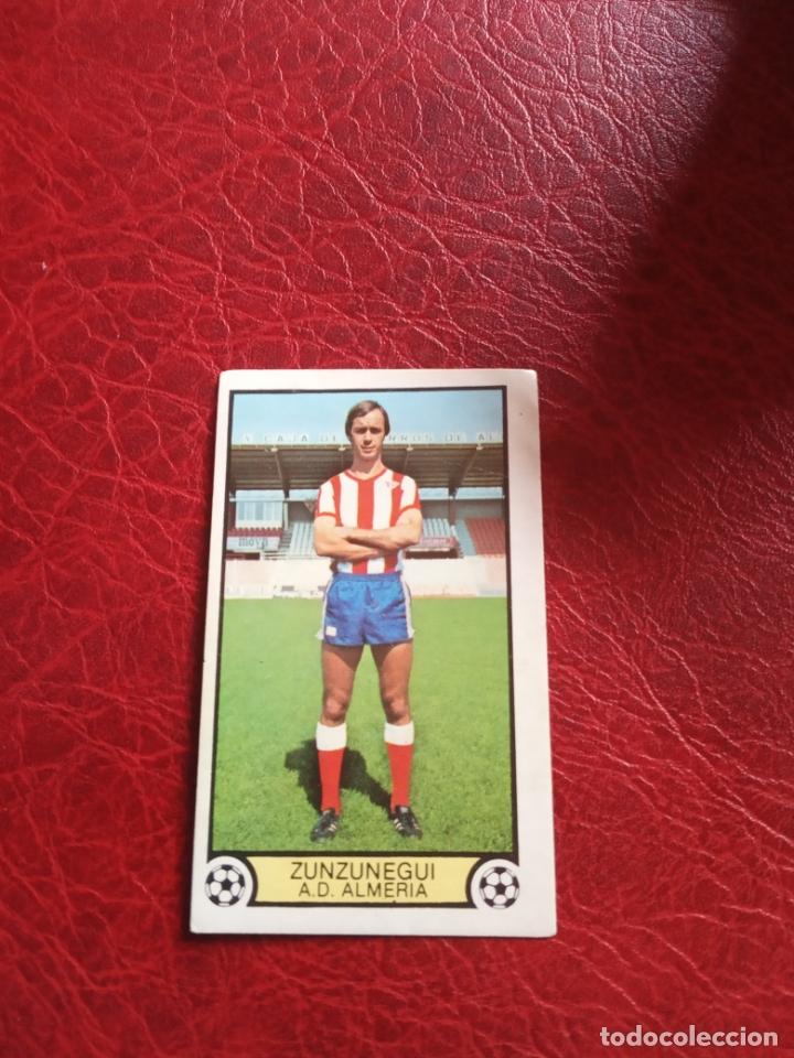 ZUNZUNEGUI ALMERIA ED ESTE 79 80 CROMO FUTBOL LIGA 1979 1980 - DESPEGADO - 682 (Coleccionismo Deportivo - Álbumes y Cromos de Deportes - Cromos de Fútbol)