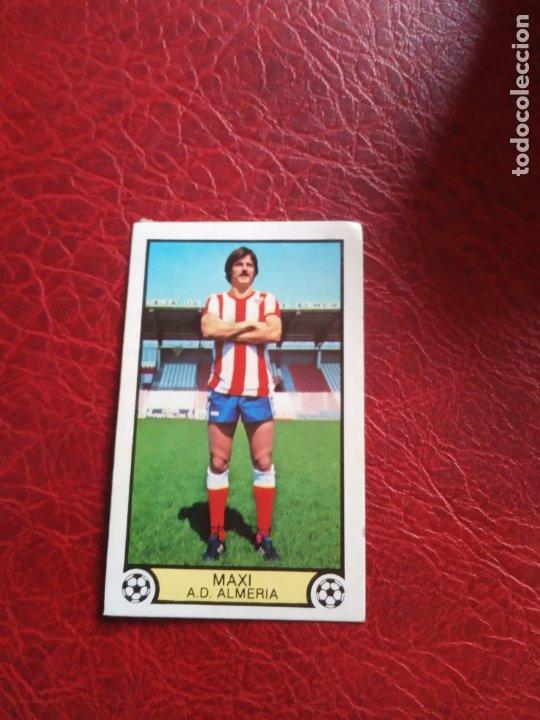 MAXI ALMERIA ED ESTE 79 80 CROMO FUTBOL LIGA 1979 1980 - DESPEGADO - 683 (Coleccionismo Deportivo - Álbumes y Cromos de Deportes - Cromos de Fútbol)