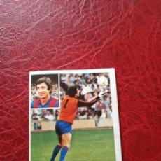 Cromos de Fútbol: URRUTI BARCELONA ED ESTE 81 82 CROMO FUTBOL LIGA 1981 1982 - DESPEGADO - 1051 VERSION. Lote 176353398