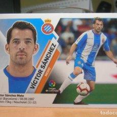 Cromos de Fútbol: EDICIONES ESTE 2019-2020 19 20 Nº 9A 9 A VICTOR SANCHEZ (ESPANYOL) SIN PEGAR. Lote 176427630