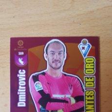 Cromos de Fútbol: CROMO/TARJETA ADRENALYN XL 2017/18 GUANTES DE ORO ( DMITROVIC ) N 509.. Lote 176517667