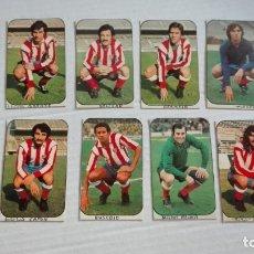 Cromos de Fútbol: LOTE DE 12 CROMOS DE FÚTBOL LIGA 1976 / 77. ATLÉTICO DE MADRID. DEFECTUOSOS. Lote 176570104