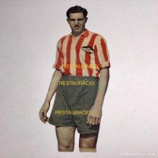 Cromos de Fútbol: CROMO GIGANTE DE PACO CAMPOS - JUGADOR DEL ATLÉTICO AVIACIÓN - AÑOS 50 - ATLÉTICO DE MADRID. Lote 176761097