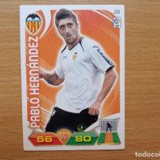 Cromos de Fútbol: 320 PABLO HERNANDEZ VALENCIA CF PANINI ADRENALYN XL 2011 2012 LIGA 11 12 CROMO FUTBOL. Lote 176781972