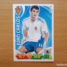Cromos de Fútbol: 360 JUAN CARLOS REAL ZARAGOZA PANINI ADRENALYN XL 2011 2012 LIGA 11 12 CROMO FUTBOL. Lote 176784039