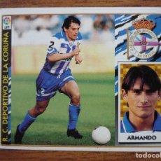 Cromos de Fútbol: CROMO LIGA ESTE 97 98 ARMANDO (DEPORTIVO CORUÑA) - NUNCA PEGADO - FUTBOL 1997 1998. Lote 176860645