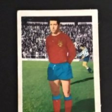 Cromos de Fútbol: CARDENAS PONTEVEDRA FHER 68 69 1968 1969 RECUPERADO. Lote 176860888