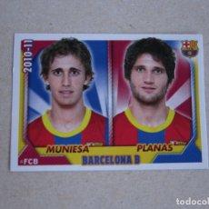Cromos de Futebol: PANINI COLECCION OFICIAL BARCELONA 2010 2011 Nº 147 MUNIESA / PLANAS 10 11 NUEVO. Lote 176892805