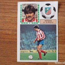 Cromos de Fútbol: CROMO LIGA ESTE 83 84 VOTAVA (ATLETICO MADRID) - DESPEGADO 1983 1984. Lote 176925353