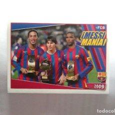 Cromos de Fútbol: Nº 143 FCB MESSIMANÍA MESSI ETOO RONALDINHO CROMO BARCELONA 2008-2009 BARÇA LIGA FÚTBOL 08-09 PANINI. Lote 176925838