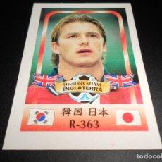 Cromos de Fútbol: 363 DAVID BECKHAM INGLATERRA CROMOS FIFA WORLD CUP KOREA JAPAN 2002 COREA JAPON 02 REYAUCA. Lote 216536158
