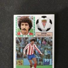 Cromos de Fútbol: SPO DAVID SPORTING DE GIJON COLOCA ESTE 1983 1984 83 84 NUEVO SIN PEGAR. Lote 177233834
