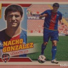 Cromos de Fútbol: CROMO DE FÚTBOL NACHO GONZALEZ DEL LEVANTE U.D. COLOCA SIN PEGAR LIGA ESTE 2010-2011/10-11. Lote 210704787