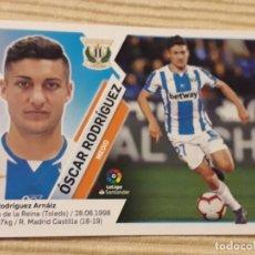 Cromos de Fútbol: CROMO Nº 13 OSCAR RODRIGUEZ (C.D. LEGANÉS) LIGA 19-20 (2019 2020) ÁLBUM ESTE. Lote 177426599