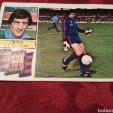 Cromos de Fútbol: CROMOS LIGA 82-83. Lote 177508623