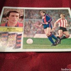 Cromos de Fútbol: CROMOS LIGA 82-83. Lote 177508964