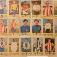 Cromos de Fútbol: LOTE DE 25 CROMOS SIN PEGAR 73-74 EDICIONES ESTE. Lote 177515558