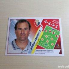 Cromos de Fútbol: LIGA ESTE 2019 2020 19 20 PANINI JAGOBA ARRASATE Nº 30 ENTRENADORES OSASUNA CROMO LIGA FÚTBOL. Lote 177709537