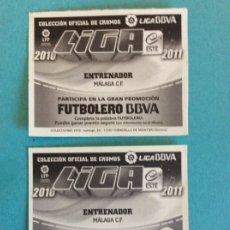 Cromos de Fútbol: LIGA ESTE -2010-2011 - MALAGA - ENTRENADOR - ERROR EN TRASERA SE MANDAN LOS DOS MUY DIFICIL. Lote 178034700