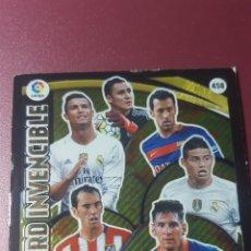 Cromos de Fútbol: CARD INVENCIBLE. ADRENALYN 15-16. 458. Lote 178244168