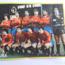Cromos de Fútbol: CROMO FUTBOL EN ACCIÓN MUNDIAL 82 ESPAÑA DANONE Nº 45 SELECCIÓN ESPAÑA - NUEVO. . Lote 178569125