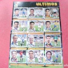 Cromos de Fútbol: ESTE 01-02 LOTE 12 ULTIMOS FICHAJES PEGADOS EN LA HOJA DEL 1 AL 12 . Lote 178571020