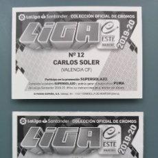 Cromos de Fútbol: DOBLE ERROR CARLOS SOLER VALENCIA C.F. ESTE 2019 2020 19 20 2019/2020 2019-20 9 Y 12 CON Y SIN LETRA. Lote 178596906