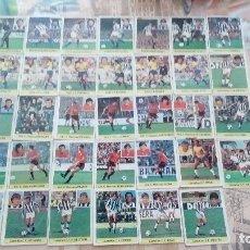 Cromos de Fútbol: LOTE DE 34 CROMOS LIGA 81/82. Lote 178773340