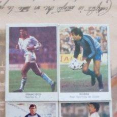 Cromos de Fútbol: LOTE DE 4 CROMOS FUTBOL 84. Lote 178855438