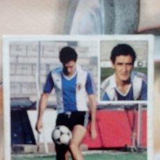 Cromos de Fútbol: HERBERA LIGA 81/82 DEL HERCULES. Lote 178856422