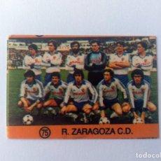 Cromos de Fútbol: CROMO LIGA 83 84 - MATEO MIRETE - ALINEACIÓN R. ZARAGOZA C. D.. Lote 178871840