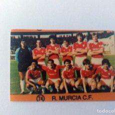 Cromos de Fútbol: CROMO LIGA 83 84 - MATEO MIRETE - ALINEACIÓN R. MURCIA C. F.. Lote 178871893