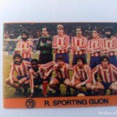 Cromos de Fútbol: CROMO LIGA 83 84 - MATEO MIRETE - R. SPORTING GIJON. Lote 178871978
