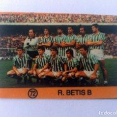 Cromos de Fútbol: CROMO LIGA 83 84 - MATEO MIRETE - ALINEACIÓN R. BETIS B.. Lote 178872031
