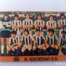 Cromos de Fútbol: CROMO LIGA 83 84 - MATEO MIRETE - R. SOCIEDAD S. S.. Lote 178872380