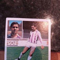 Cromos de Fútbol: EDICIONES ESTE CAMPEONATO LIGA 81 - 82 REAL VALLADOLID/ LOLO. Lote 178885067