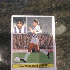 Cromos de Fútbol: EDICIONES ESTE CAMPEONATO LIGA 81 - 82 REAL VALLADOLID JORGE. Lote 178885183