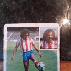 Cromos de Fútbol: EDICIONES ESTE CAMPEONATO LIGA 81 - 82 AT. MADRID/ HUGO SANCHEZ. Lote 178885343