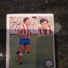 Cromos de Fútbol: EDICIONES ESTE CAMPEONATO LIGA 81 - 82 AT. MADRID MARIAN. Lote 178885391