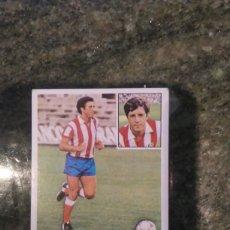 Cromos de Fútbol: EDICIONES ESTE CAMPEONATO LIGA 81 - 82 AT. MADRID MARIAN. Lote 178885506