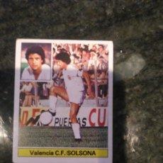Cromos de Fútbol: EDICIONES ESTE CAMPEONATO LIGA 81 - 82 VALENCIA C.F SOLSONA. Lote 178885625